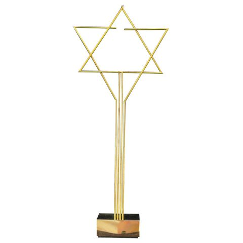 Gold_Kinetic_Star_of_David_Sculpture
